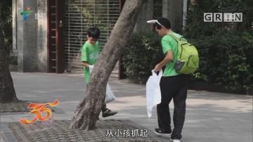 """南派首席名嘴任永全现身""""花城绿捡跑""""为环保公益打call"""