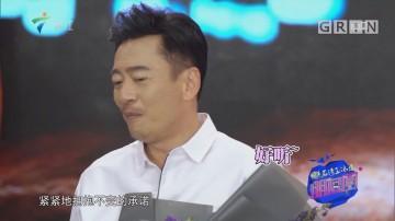 [HD][2018-11-16]朋友圈