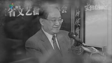 [HD][2018-11-05]文化珠江:江湖再见