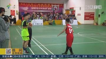 从小抓起 广州市青少年篮球联盟成员比赛正式开打