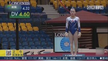 体操世锦赛女子个人全能 中国双姝排名第7、第9