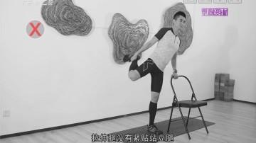 [2018-11-30]五分钟热度:大腿前侧拉伸