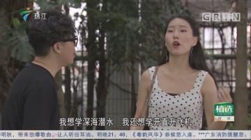 [2018-11-10]外来媳妇本地郎:哥仔表错情(上)