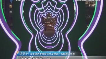 行港珠澳大桥 乐游香港美景