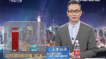 20181214互动集锦