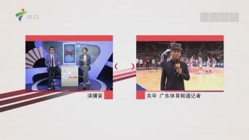 记者连线:广东东莞银行vs上海哔哩哔哩