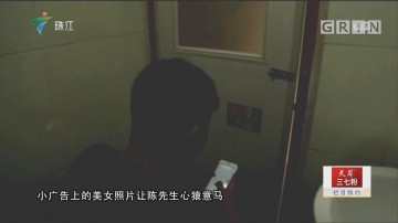 [HD][2018-12-21]法案追踪:公厕里的二维码
