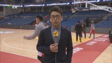 记者连线:时代中国广州VS青岛