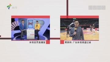记者连线:深圳马可波罗VS辽宁本钢