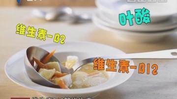 吾系小儿科:奶奶常用养生食谱 笋壳鱼汤