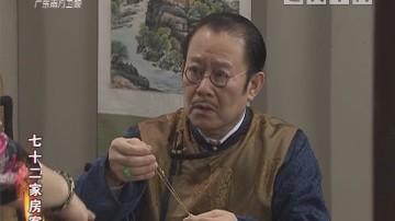 [2018-12-05]七十二家房客:私奔(上)