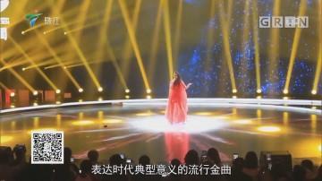 杨钰莹程琳麦子杰录制《流淌的歌声》 演绎90年代流行金曲