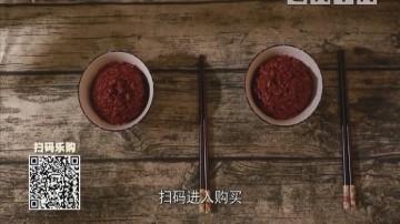 神奇的海红米:20年精心培育 反复种植实验