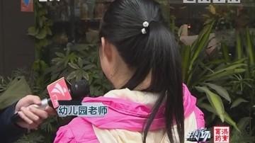 广州:孕妇孩子疑似家中烧炭 专家呼吁关注孕妇情绪