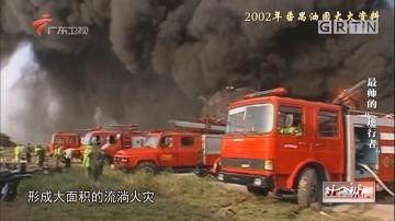 """[HD][2019-01-30]社会纵横:最帅的""""逆行者"""""""