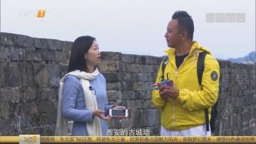 [HD][2019-01-19]一起旅游吧