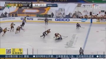 NHL 波士顿棕熊逆转芝加哥雄鹰