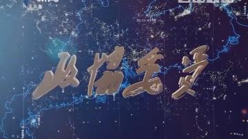 """[2019-01-13]政协委员:委员助推""""智慧养老""""体系建设"""