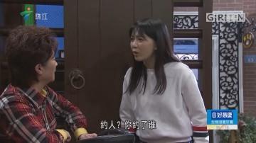 [HD][2019-01-27]外来媳妇本地郎:锦旗代表我的心(上)