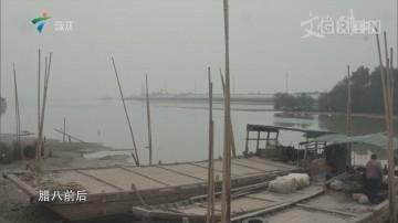 [HD][2019-01-21]文化珠江?#21512;?#28129;水交汇的美味