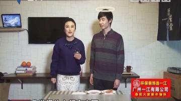 大厨到你家:圆圆葡萄鱼