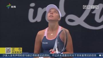 WTA布里斯班赛 斯维托丽娜、科维托娃次轮出局