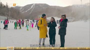 [HD][2019-01-20]一起旅游吧