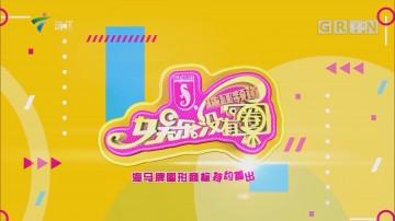 [HD][2019-01-17]娱乐没有圈:古天乐夯歌手大奖 这是恶搞还是演艺圈新锦鲤