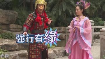 [HD][2019-02-03]粤韵风华