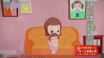 健康有料:宝宝转奶,妈妈必须要知道这个!实在太重要了!