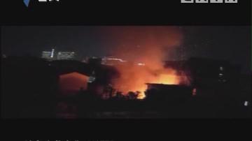 中山:民宅起火迅猛 砖块不停掉落