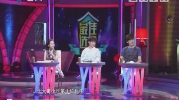 [2019-02-03]生活计仔多:春节特别节目