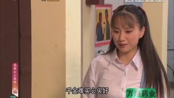 [2019-02-04]高第街记事:万丈豪情终归玲(上)