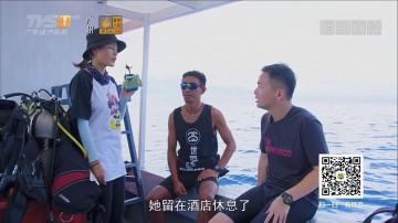 [HD][2019-02-10]一起旅游吧