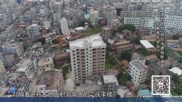 [2019-02-18]社会纵横:茂名化州 疯狂违建阻断道路 究竟谁在纵容?