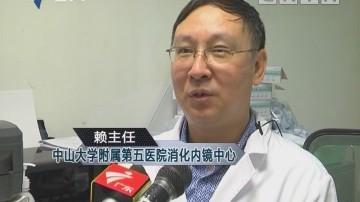 珠海:11月大男童误吞电池 险将消化道腐蚀穿孔