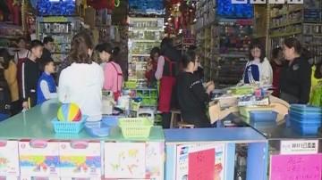 家长投诉:文具店出售针筒注射器 小孩购买无人阻止