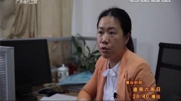 [2019-02-24]人间真情:黄梁海:我在教研第一线(下)