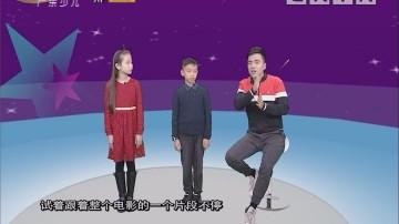 [2019-02-02]小桂英语