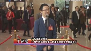 """[2019-02-03]政协委员:两会履职添亮点 """"委员通道""""话民生"""