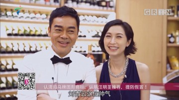 "[HD][2019-02-14]娱乐没有圈:刘青云被""女楼王""供养20年的""真相"""