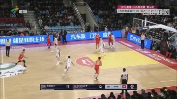 CBA季后赛前四名 深圳队力争一席之地