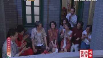 [2019-01-31]高第街记事:似曾相识燕归来(下)