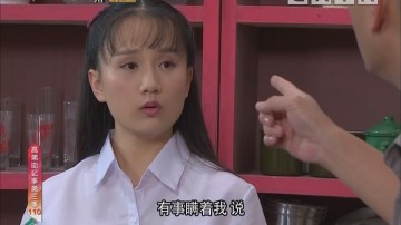 [2019-02-09]高第街记事:旋转的梦想(下)