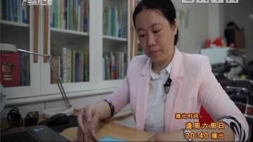 [2019-02-23]人间真情:黄梁海:我在教研第一线(上)