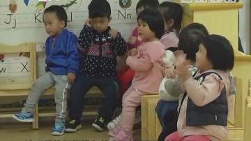 广州试点政府购买托育服务 1岁幼儿就可入园