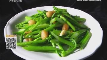 制作猪油渣炒菜心