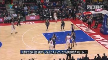 NBA:7人得分上双 活塞大胜掘金