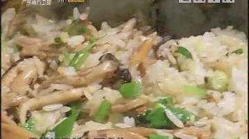 台山第一黄鳝饭