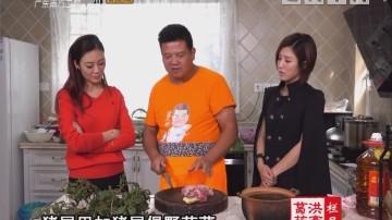 猪尾煲野苋菜